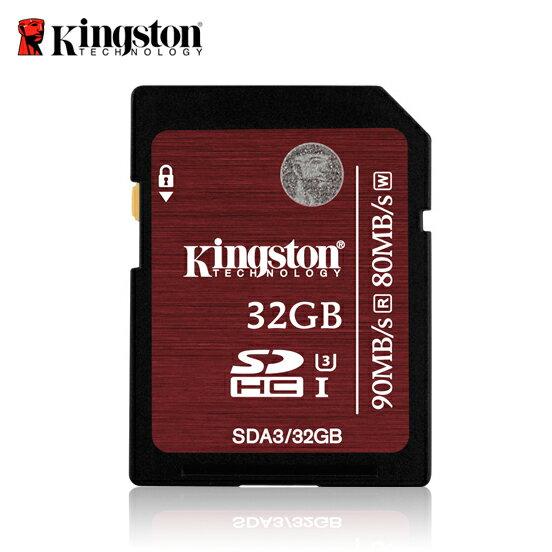 gowolala:金士頓KingstonSDHC32GBUHS-IU3記憶卡極速錄製4K2K超高解析度影片保固公司貨