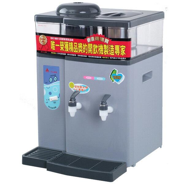 【滿3千,15%點數回饋(1%=1元)】元山 安全防火 溫熱開飲機 YS-9387DW