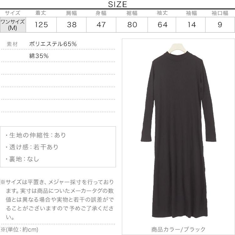 日本Kobe lettuce  /  秋冬優雅坑條連身裙  /  e2542  /  日本必買 日本樂天直送  /  件件含運 8