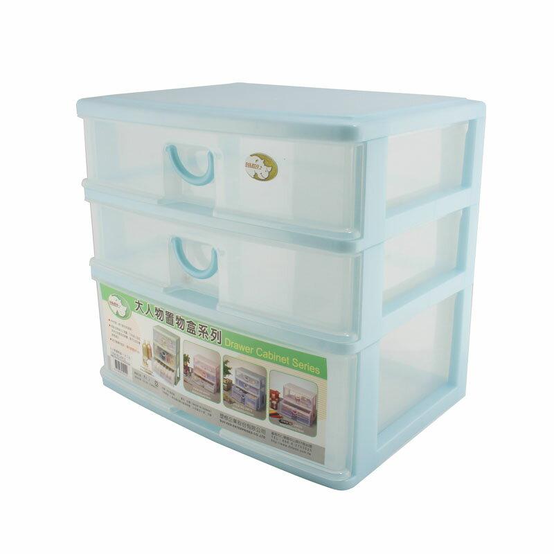 大人物(AW12)1大2小整理箱
