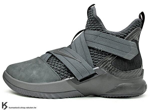 2018NBA小皇帝JAMES子系列代言鞋款NIKELEBRONSOLDIERXII12SFGEP深灰活動黏扣帶無鞋帶設計前、後ZOOMAIR氣墊耐磨橡膠底輕量化籃球鞋(AO4055-002)0518