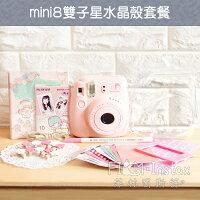 母親節拍立得推薦到菲林因斯特《 mini8 雙子星套餐組 》fujifilm mini 8 富士 拍立得相機 平行輸入就在菲林因斯特推薦母親節拍立得