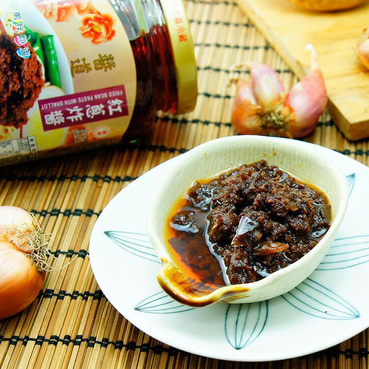 【華南食品】紅蔥炸醬(原味) 369G