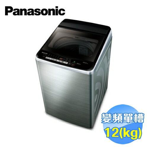 """國際 Panasonic 12公斤變頻直立式洗衣機 NA-V120EBS-S  """" title=""""    國際 Panasonic 12公斤變頻直立式洗衣機 NA-V120EBS-S  """"></a></p> <td> <td><a href="""