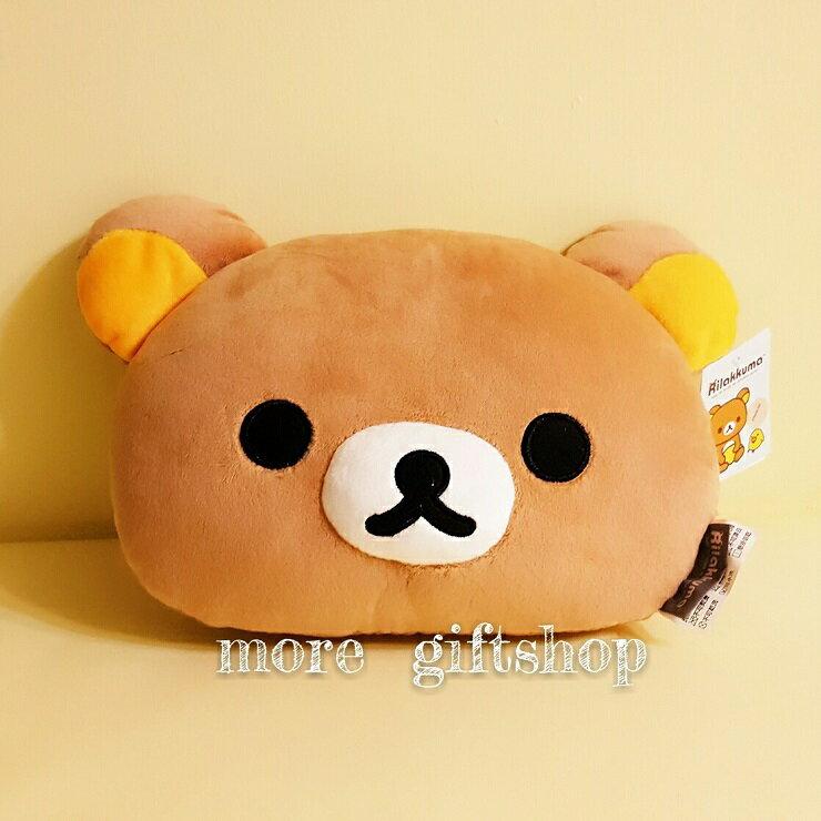 【more 禮品小舖】拉拉熊抱枕(頭型抱枕)、午休枕、靠枕、  絨毛娃娃 玩偶