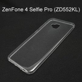 超薄透明軟殼[透明]ASUSZenFone4SelfiePro(ZD552KL)5.5吋