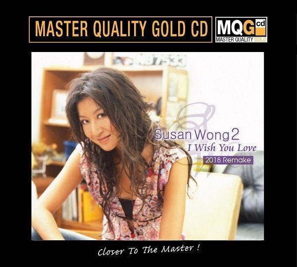 停看聽音響唱片】【MQGCD】Susan Wong 2:I Wish You Love - 限時優惠好康折扣