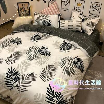 床包組 床罩北歐簡約床上四件套1.5被套簡約學生宿舍單人床單三件套