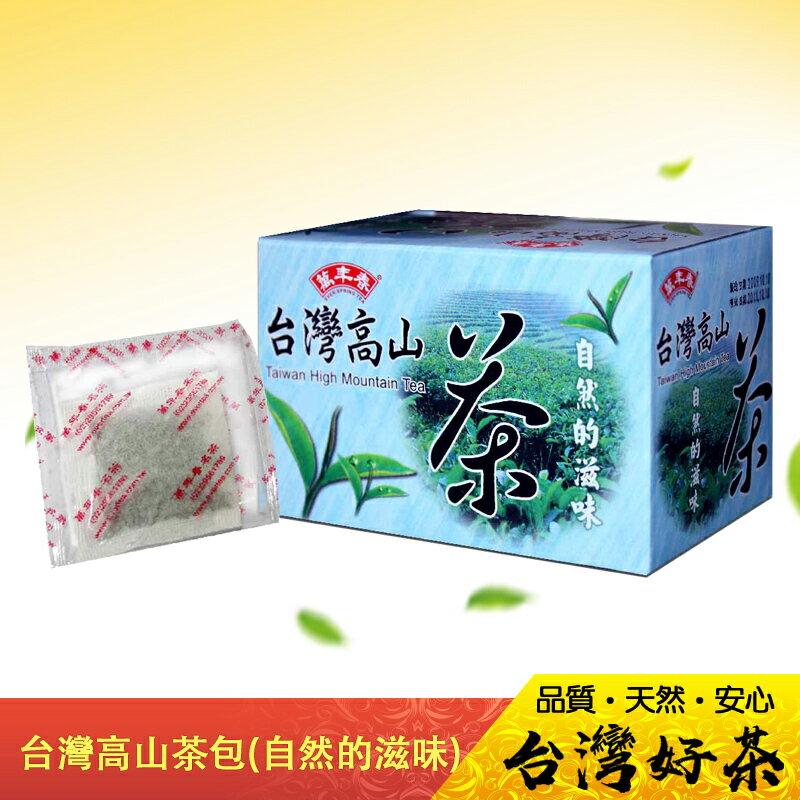 《萬年春》自然的滋味台灣高山茶茶包2g*20入 / 盒 0