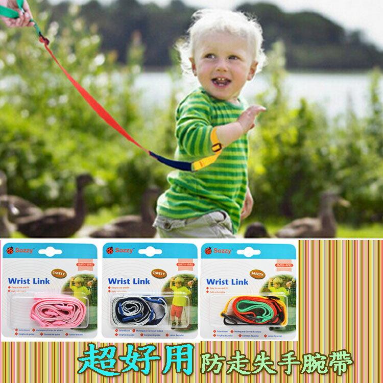 《任意門親子寶庫》防走失繩 安全牽引繩 兒童 寶寶學步帶 手腕帶【BG288】英國防走失手腕帶