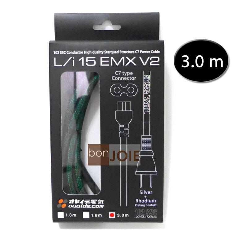 <br/><br/>  ::bonJOIE:: 日本進口 第二代 日本製 Oyaide 小柳出電氣商會 L/i 15 EMX V2 (3.0m) 8字型電源線 102SSC 102 SSC L/i15<br/><br/>