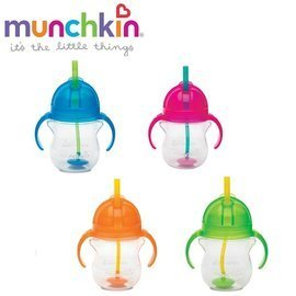 【淘氣寶寶】美國Munchkin貼心鎖滑蓋防漏杯(360度吸管)207ml