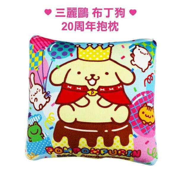 正版布丁狗20周年抱枕 靠枕 午安枕 Sanrio 三麗鷗〔蕾寶〕