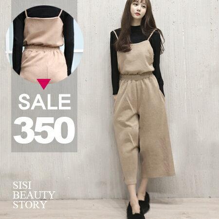 SISI~E6009~ 毛呢寬鬆細肩吊帶背心上衣 鬆緊腰七分寬管褲套裝組