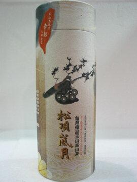 松頂嵐月~台灣極品玉山高山茶150公克/罐