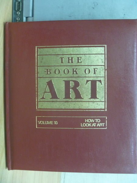 ~書寶 書T4/藝術_XCP~The Book of ART_Vol.10_How to