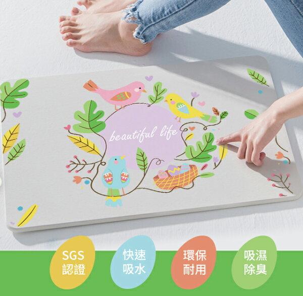 趣生活:【網美必殺款】童話動物派對彩繪SGS認證優質吸水地墊