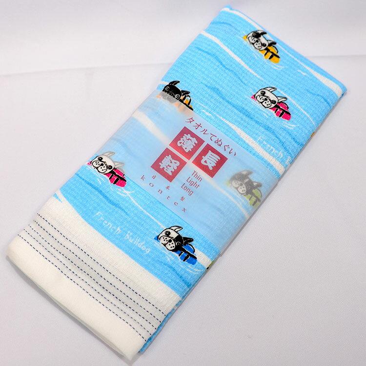 法鬥犬 毛巾浴巾圍巾頭巾多功能 薄輕長 100%綿 也可當裝飾 Kontex日本製