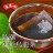 《萬年春》防潮凍頂烏龍茶茶包2g*100入 / 盒 1