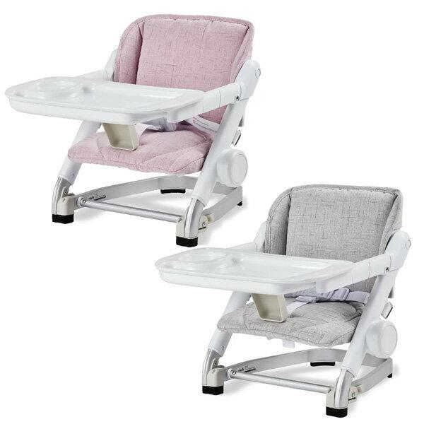 英國 Unilove Feed Me攜帶式寶寶餐椅-椅身+椅墊/摺疊餐椅 全館滿5千贈星寶貝防曬乳效期至21年11月