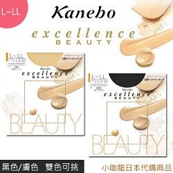 現貨 【小咖龍日本代購】日本佳麗寶 Kanebo Excellence Beauty 美肌褲襪 絲襪 L-LL 裸膚色 黑色 日本製造 抗菌 防臭 防勾紗 L~LL