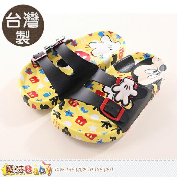 童鞋 製迪士尼米奇兒童拖鞋 魔法Baby^~sh9838