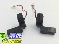 (二手良品) iRobot Roomba 780 770 760 700系列 集塵盒感測器 _do6