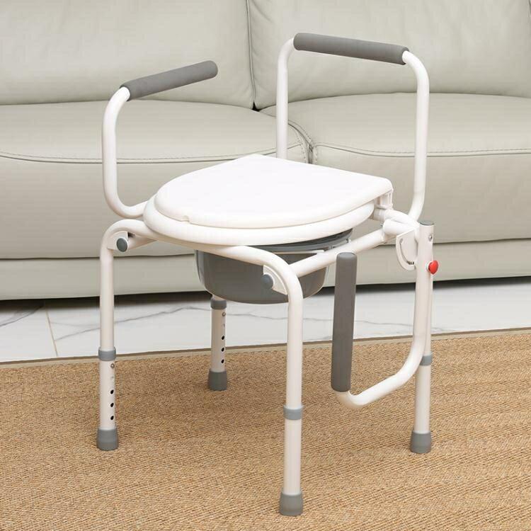 坐便器病人坐廁椅座便椅子家用可行動折疊孕婦馬桶凳子 YXS 【新年鉅惠】