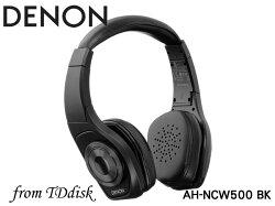 DENON 天龍 無線藍牙 頭戴式降噪耳機 AH-NCW500
