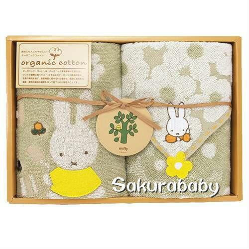 日本 米菲兔毛巾 有機棉毛巾 毛巾禮盒 新生賀禮 結婚賀禮 年節賀禮 兩條入 限量商品 櫻花寶寶