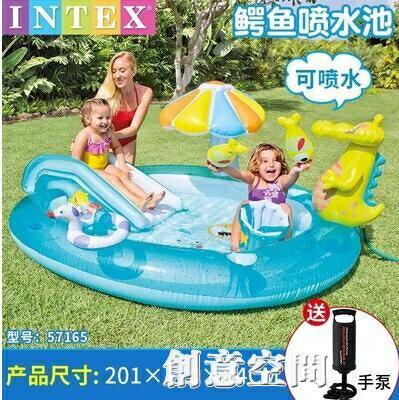 樂天精選-INTEX水池嬰兒戲水池玩具池海洋球池加厚游泳池玩沙釣魚池 NMS