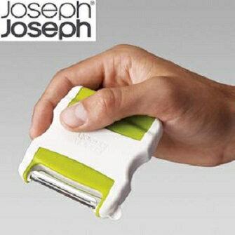 【This-This】英國 Joseph Joseph 雙刃蔬果削皮器刨皮刀