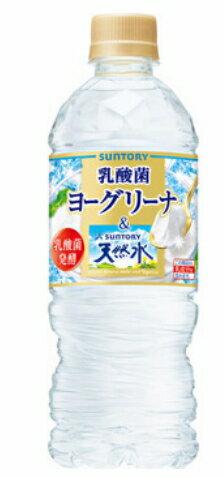 【三多利Suntory】 南阿爾卑斯優格味水(540ml)