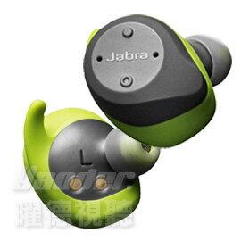 【曜德視聽】JABRA Elite Sport 升級版 黑綠 NFC真無線藍芽 運動型耳機 ★送收納盒★