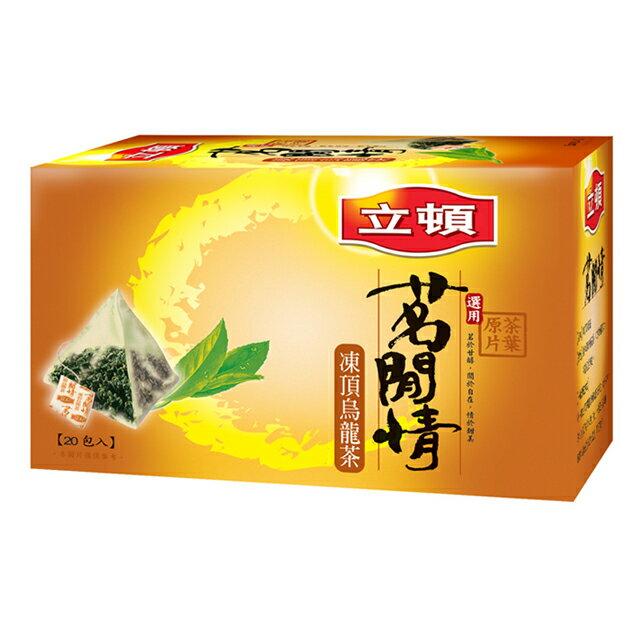 立頓茗閒情凍頂烏龍茶20入