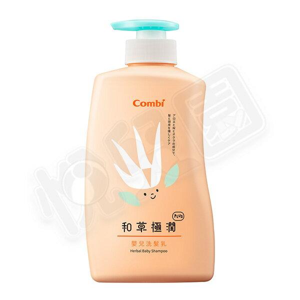 Combi 康貝 和草極潤嬰兒洗髮乳 plus 500ml【悅兒園婦幼生活館】