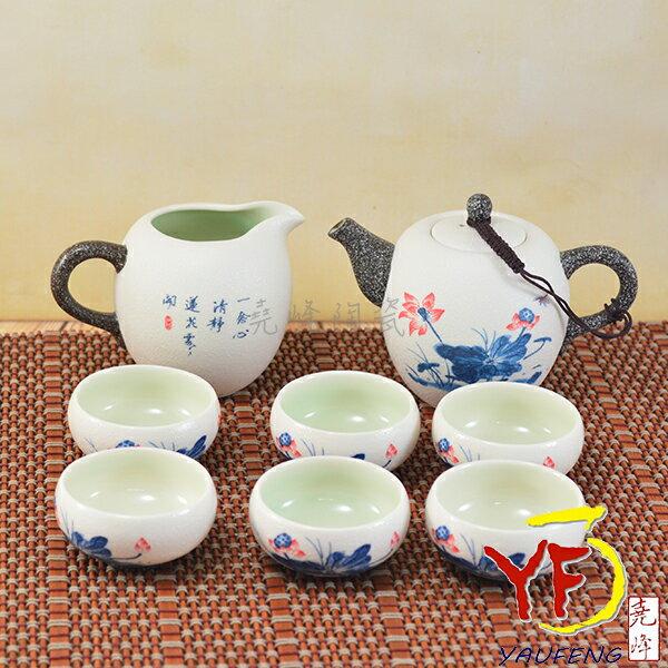 ★堯峰陶瓷★茶具系列 一蓮心清靜 雪花釉茶具組 一壺六杯+茶海 禮盒