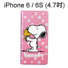 SNOOPY 彩繪皮套 [筆記本粉] iPhone 6 / 6S (4.7吋) 史努比【正版授權】