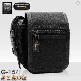 【GUN】雙保險腰包黑色萬用包G-154