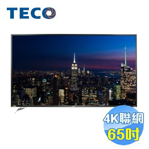 東元TECO65吋4K聯網LED液晶顯示器TL65U1TRE