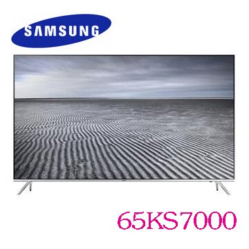 三星 SAMSUNG 65KS7000 65吋 液晶電視 超4K HDR Wi-Fi 公司貨 UA65KS7000WXZW/UA65KS7000
