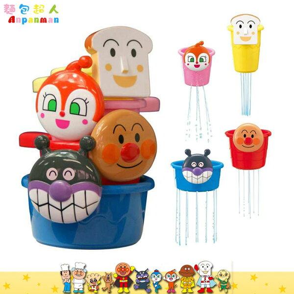 Anpanman麵包超人 水杯 漏水 水瓢 勺子 玩沙 洗澡疊疊樂玩具組 日本進口正版 175337