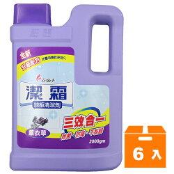花仙子 潔霜 地板清潔劑-薰衣草 2000g (6入)/箱