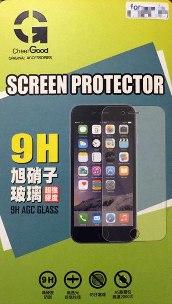 Samsung Galaxy J7 Prime 9H 抗指紋玻璃保護貼 疏水疏油 防刮防爆