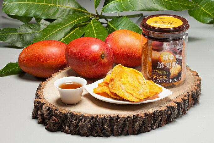 張師傅健康鮮果乾系列-愛文芒果120g-黑糖農莊張師傅手工柴燒黑糖