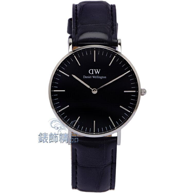【錶飾精品】現貨瑞典DW手錶 DW00100147 銀色 READING黑色壓紋錶帶36mm全新原廠正品 生日 情人節禮物