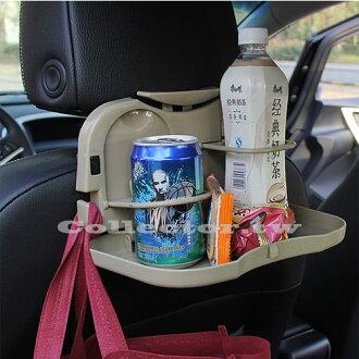 【T14082902】車用可折疊式餐盤飲料架 車用後座飲料架 汽車餐檯