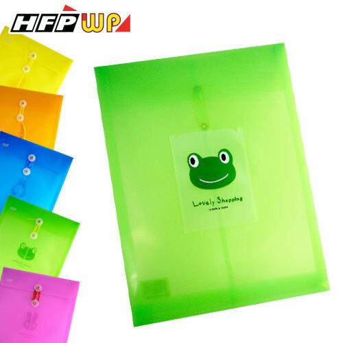 ^~10個量販^~ HFPWP 直式卡通文件袋 環保 非大陸製 SF118~10