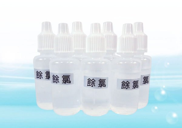 水質餘氯測試劑 1小瓶 20CC