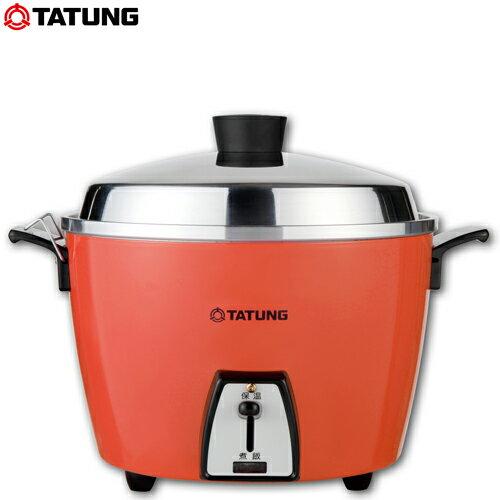【送餐盤3入組】TATUNG 大同 電鍋 TAC-06L-DR 6人份電鍋 橘紅色  SUS304不鏽鋼 內鍋